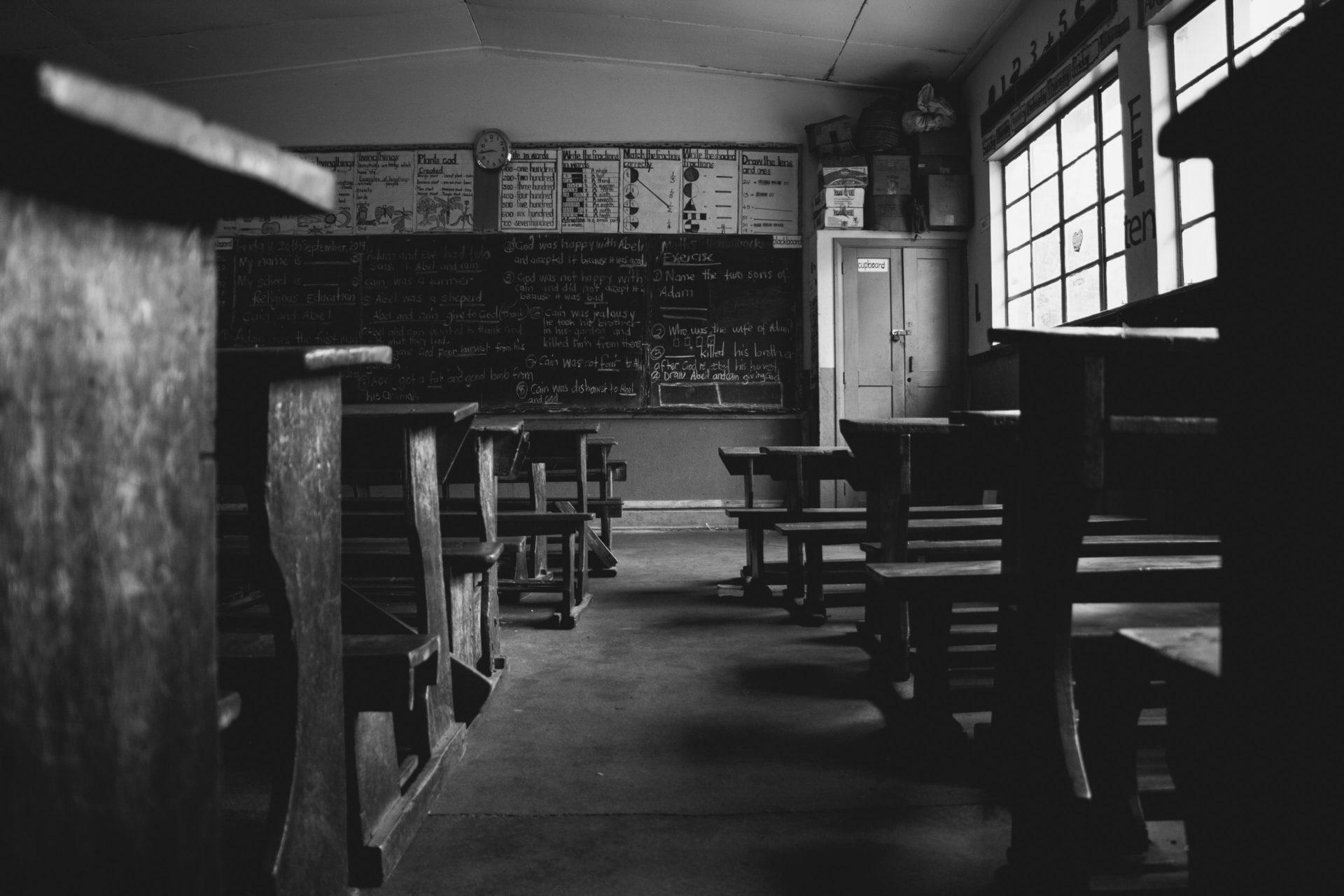Εκπαίδευση, αποτυχία και επιτυχία